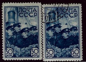 Russia SC#646 Mint & Used VF. SCV$14.50..Worth a close look!!