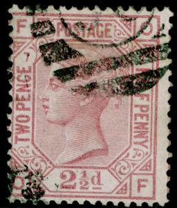 SG141, 2½d rosy mauve PLATE 7, USED. Cat £60. OF