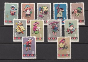 CHINA PRC SC# 684-694 ( NO 695) MNH - SEE PCTURES