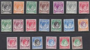 MALACCA  1949 - 52  S G 3 - 17  SET OF 20  MH  CAT £150