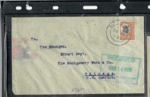 TANGANYIKA  COVER (P2908B)  1925  20C GIRAFFE ON COVER TO USA
