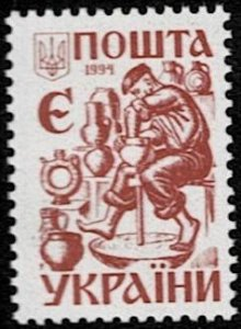 1994 Ukraine Scott Catalog Number 184 Unused Never Hinged
