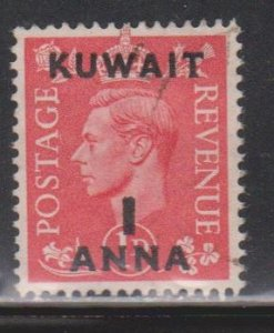 KUWAIT Scott # 73 Used - KGVI Stamp Of Great Britain With Overprint