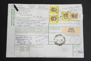 1989 United Arab Emirates Sc 145//154 on Sharjah Dispatch Note. Total SCV $10