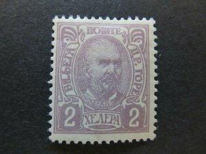 A5P23F44 Montenegro 1902 2h mh*