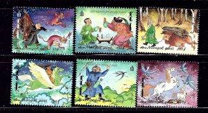 Mongolia 2372-77 MNH 1999 Folk Tales