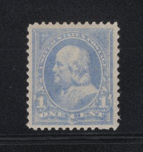 US Stamp Scott #246 Mint Previously Hinged SCV $30