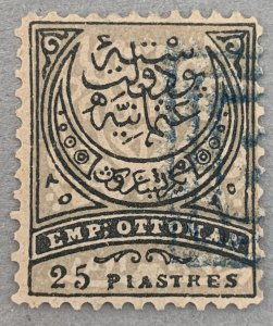 Turkey rare 1884 25pia perf 11.5x11.75.  Scott 73, CV $425.00   nice cancel