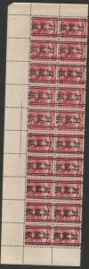 Sarawak Jap Oc 8c Funakashi Imprint Block of 20 MNH (3cnm)