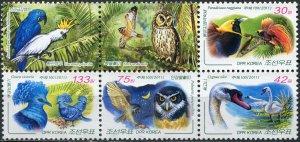 Korea 2011. Birds (II) (MNH OG) Block of 4 stamps and 2 labels
