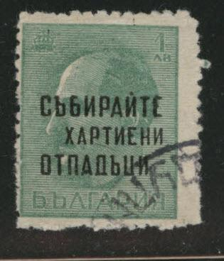Bulgaria Scott 458 Used