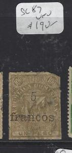DOMINICAN REPUBLIC (P0910B) SC 87  UR CORNER ROUNDED     VFU