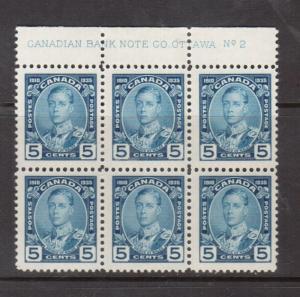 Canada #214 VF/NH Plate #2 Upper Block Of Six