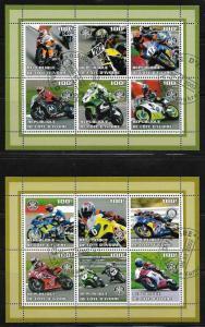 Ivory Coast Motorcycle Racing and Rotary International Used - No catalogue