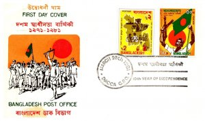 Bangladesh, Worldwide First Day Cover