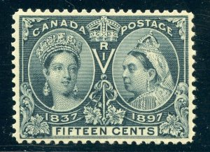 CANADA #58 MINT-VERY FINE-OG-NH SCV $675 (4/22/21 GP)