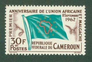 CAMEROUN 373 MNH BIN$ 2.00