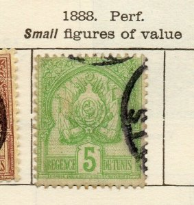 Tunis 1888 Early Issue Fine Used 5c. NW-114578