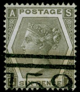 SG125, 6d grey plate 12, FINE USED. Cat £300. SA