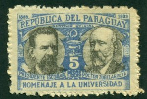 Paraguay 1940 #O102 MH SCV (2018) = $0.50