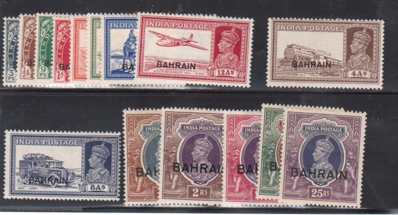 Bahrain #20 - #37 (SG #20 \ #37) VF Mint Set