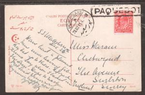 Great Britain Sc 128a on 1911 Egypt PAQUEBOT PPC