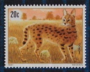 Rwanda, (2504-Т)