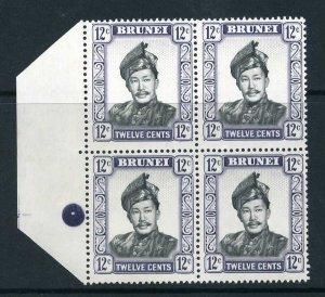 Brunei 1964 QEII Sultan 12c wmk w12 glazed paper SG 125a BLOCK 4 mint CV £60