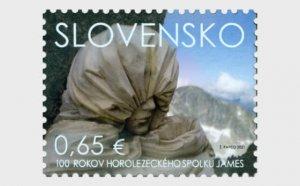 2021 Slovakia JAMES Climbing Club (Scott NA) MNH