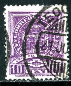 MEXICO #733 - USED - 1937 - MEXICO0045NS3