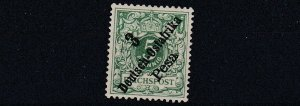 GERMAN EAST AFRICA  1896 - 99 S G 10  3P ON 5PF   GREEN   MH