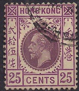 Hong Kong 1921 - 37 KGV 25ct Purple & Magenta used SG 126 ( H1446 )