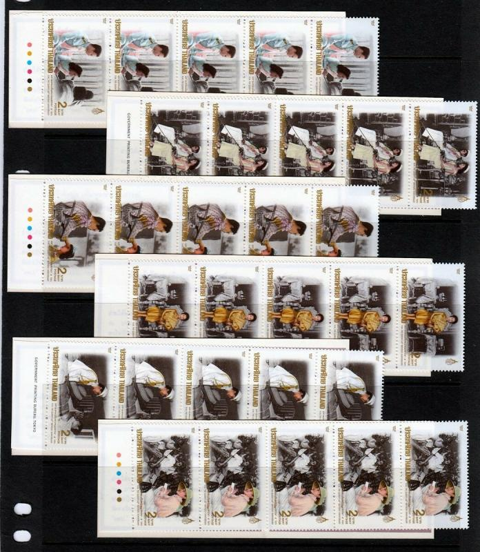 #1472//1513 - Thailand Booklets (Mint NEVER HINGED) cv$80.00