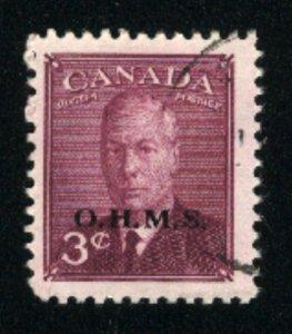 Canada #O14   u    VF 1950 PD