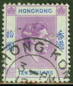 Hong Kong Scott 166A Ten $ Key Value CV $20