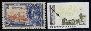 Bermuda, SG 96m, used (sm corner crease) Bird by Turret variety