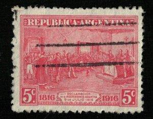 Argentina, 1816-1916, 5 c., MC #191X (Т-6564)