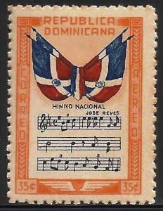 Dominican Republic Air Mail 1946 Scott# C60 MNH
