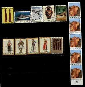 Greece 1975- 1998 Selection Stamps & Booklet Strip  MNH 15 Stamps