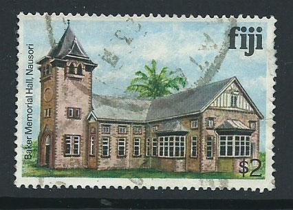 Fiji   QEII SG 595A Space filler. 1mm margin tear