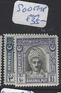 PAKISTAN BAHAWALPUR  (P1810BB)    SG 17-8     MOG