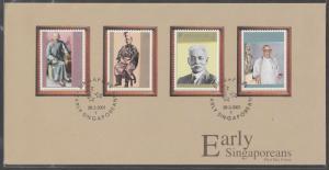 Singapore 2001 Early Singaporeans FDC SG#1085-1088
