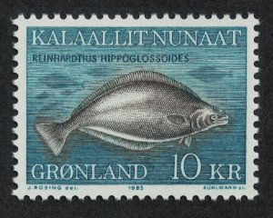 Greenland Fish Greenland Halibut 1985 MNH SG#157
