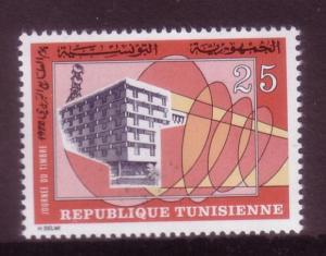 Tunisia Sc. # 592 Stamp Day '72 MNH