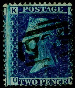 SG45, 2d blue plate 8, USED. Cat £45. OK