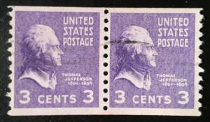 842 Jefferson, Presidents, Circ. Horiz. Coil Pair, Vic's Stamp Stash