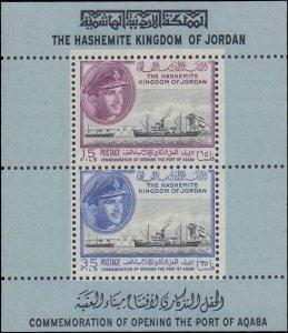 1962 Jordan #384a, Complete Set, Souvenir Sheet Only, Never Hinged