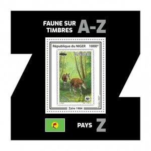 Niger 2021 MNH Stamps-on-Stamps Stamps Wild Animals Okapi WWF SOS 1v S/S I