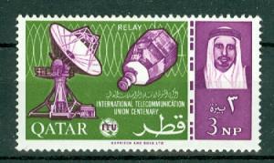 Qatar - Scott 63 MNH