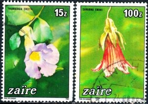 Zaire #1106-1107    Used